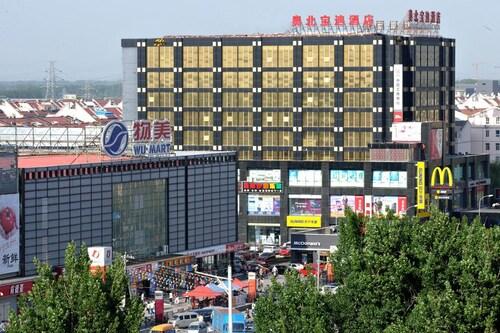 Beijing Olympic Park Boutique Hotel, Beijing