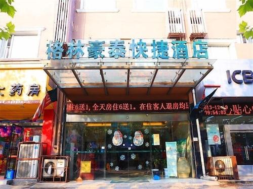GreenTree Inn Suzhou Yongqiao District Railway Station Express Hotel, Suzhou