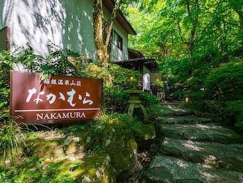 Hotel - Hakoneonsen Sanso Nakamura