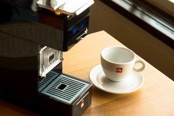 Ito Kowakien - In-Room Coffee  - #0