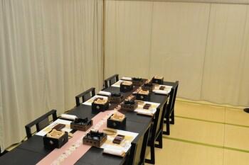 ARIMA ONSEN MOTOYU KOSENKAKU Dining