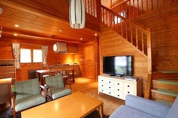 ARIMA ONSEN MOTOYU KOSENKAKU Living Area