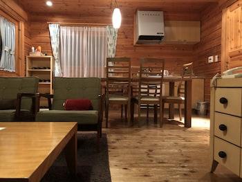 ARIMA ONSEN MOTOYU KOSENKAKU In-Room Dining