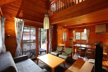 ARIMA ONSEN MOTOYU KOSENKAKU Living Room