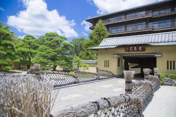 ARIMA ONSEN MOTOYU KOSENKAKU Property Entrance