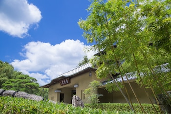 ARIMA ONSEN MOTOYU KOSENKAKU Front of Property