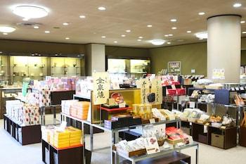 ARIMA ONSEN MOTOYU KOSENKAKU Gift Shop