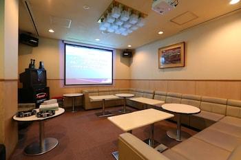 ARIMA ONSEN MOTOYU KOSENKAKU Karaoke Room