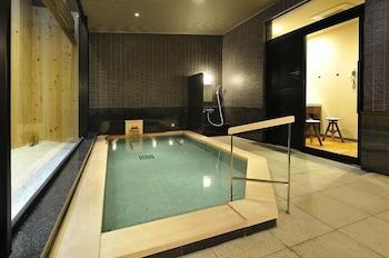 OCHANOMIZU HOTEL SHORYUKAN Spa