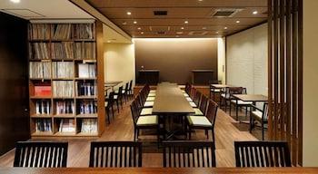 OCHANOMIZU HOTEL SHORYUKAN Snack Bar