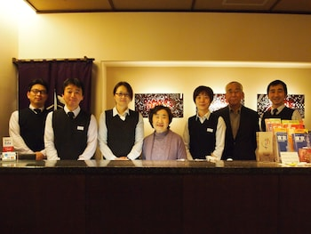OCHANOMIZU HOTEL SHORYUKAN Reception