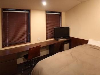 OCHANOMIZU HOTEL SHORYUKAN Room