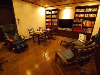 OCHANOMIZU HOTEL SHORYUKAN Library