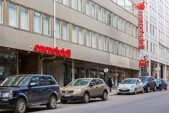 Hotel - Omena Hotel Helsinki Lonnrotinkatu