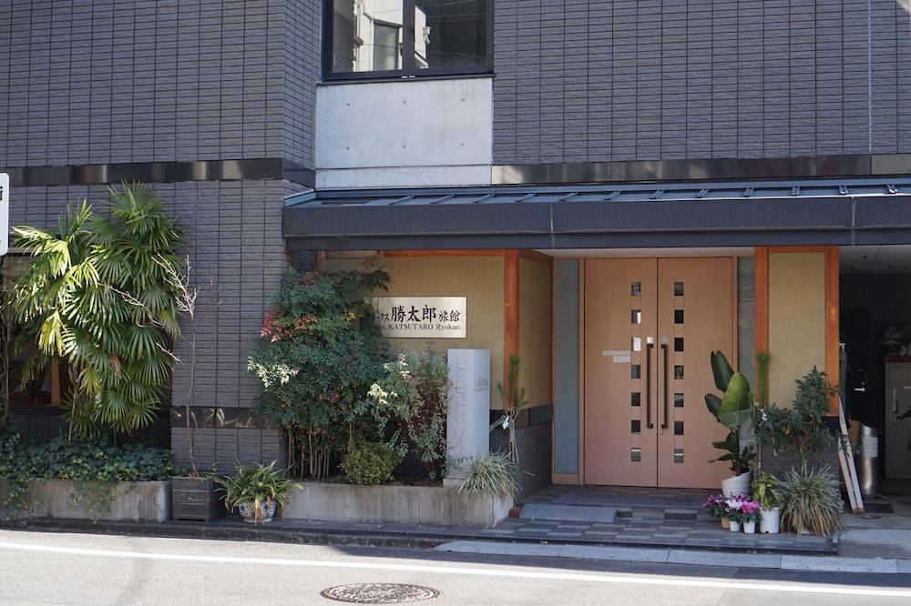 アネックス 勝太郎旅館