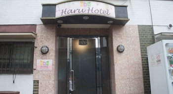 Hotel - Haru Hotel