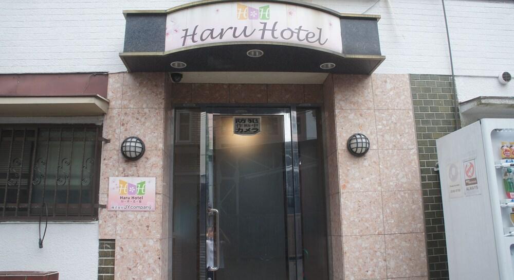 ハル ホテル