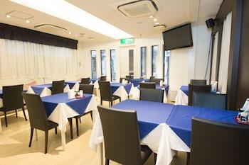 Grand Park Hotel Panex Tokyo - Restaurant  - #0