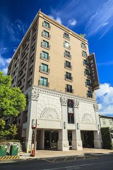 麗軒國際飯店 Lishiuan International Hotel