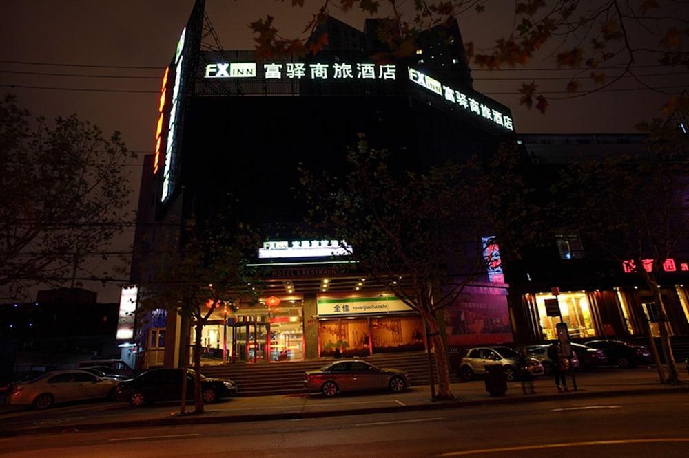 FX イン ジンシャージャン上海