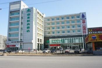Hotel - Shanshui Trend Hotel