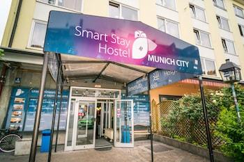 慕尼克市斯瑪特斯登旅館 Smart Stay Hostel Munich City
