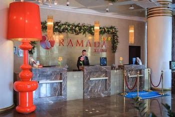 Отель Ramada Kazan City Centre, Казань