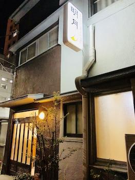 Hotel - Hotel Meigetsu