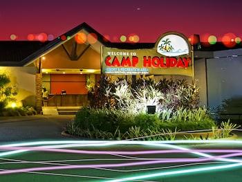 Camp Holiday Resort & Recreation Area Davao Interior Entrance