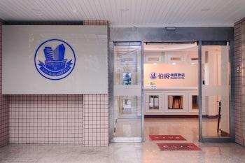 Hotel - Duke Hotel Taoyuan