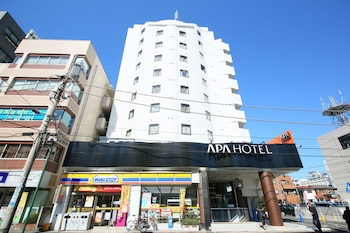 Hotel - APA Hotel Sagamihara-Hashimoto-Ekimae