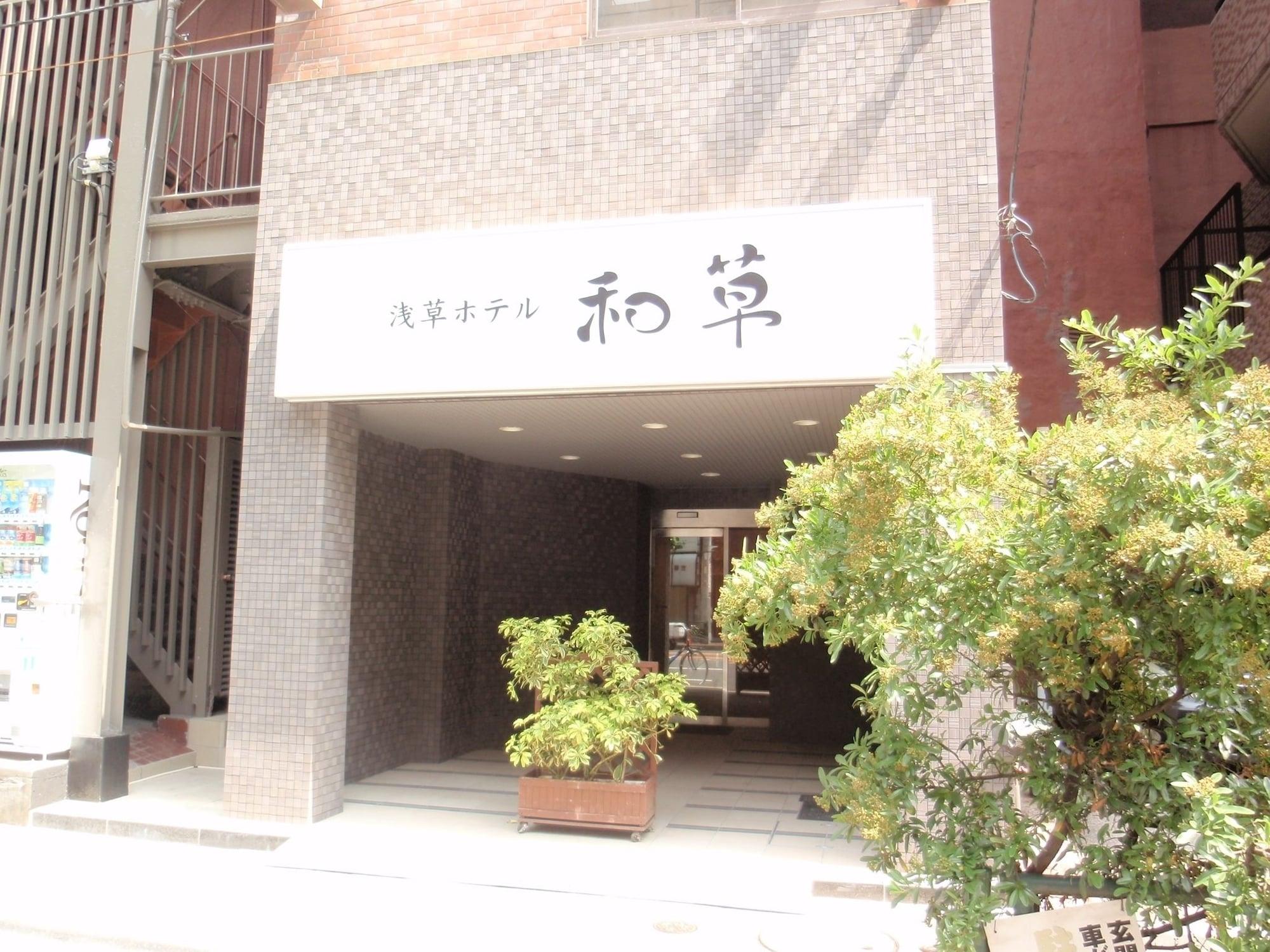 Asakusa Hotel Wasou, Taitō