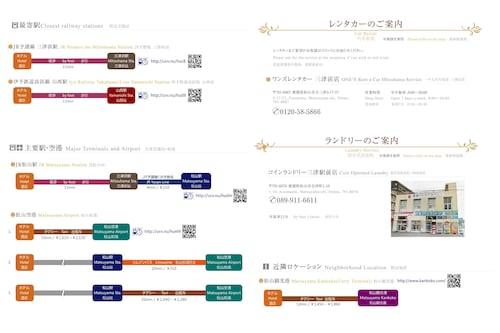 Hotel Fine Garden Matsuyama - Adults Only, Matsuyama