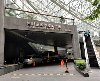 Hotel - Shanghai Abest Xinshikong Apartments