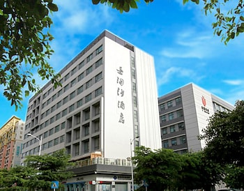 Hotel - Sentosa Hotel Majialong Branch