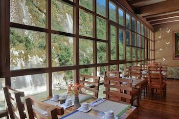 Hotel - Casa Del Sol Machupicchu