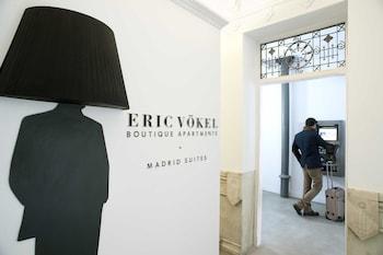 エリック ヴェケル ブティック アパートメンツ - マドリード スイーツ