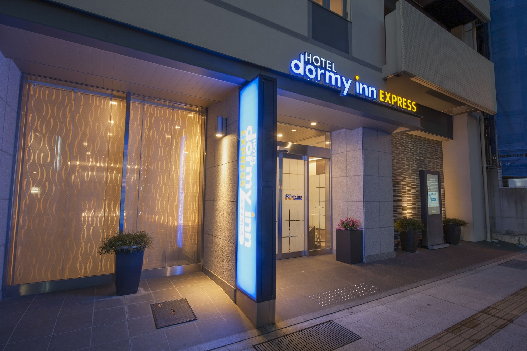 Dormy Inn Express Matsue, Matsue