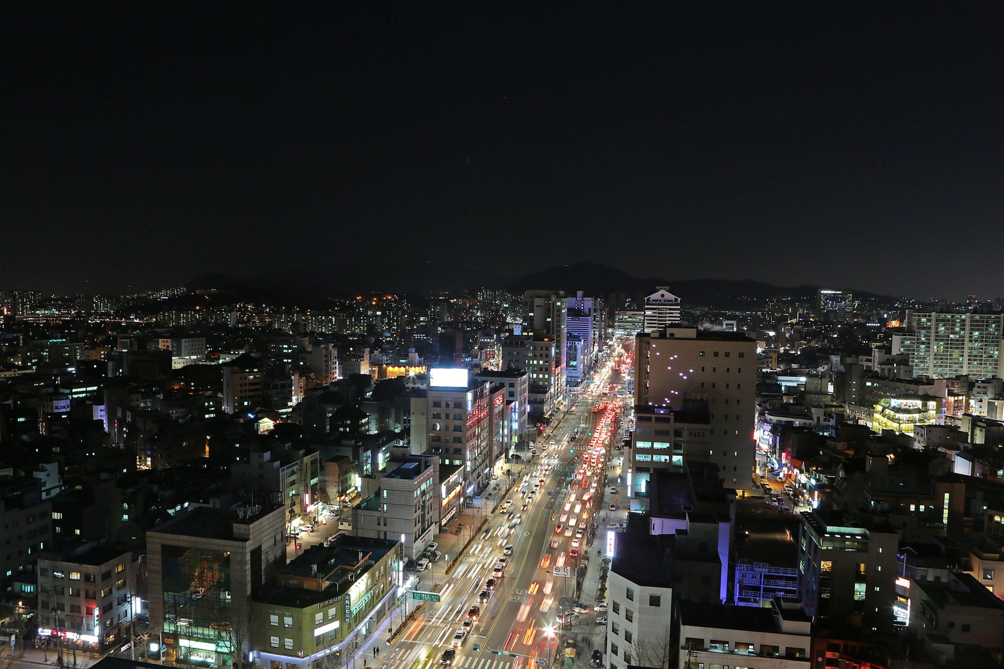 Hotel The Designers Hongdae, Seodaemun