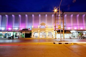 Hotel - Sino Imperial Design Hotel