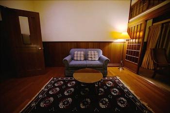 HOTEL HANAKOYADO Living Room