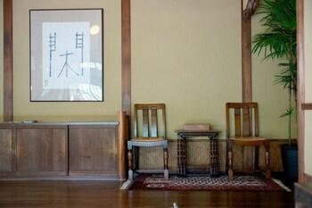 HOTEL HANAKOYADO Lobby