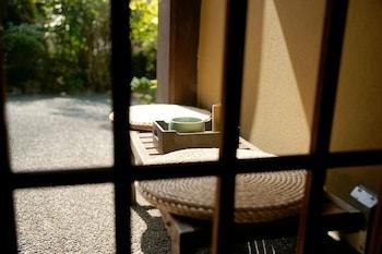 HOTEL HANAKOYADO Property Grounds