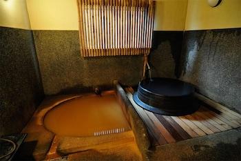 HOTEL HANAKOYADO Spa