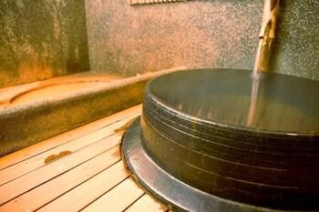 HOTEL HANAKOYADO Indoor Spa Tub