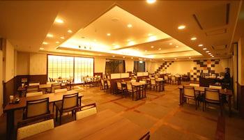 HOTEL MIYARIKYU Restaurant