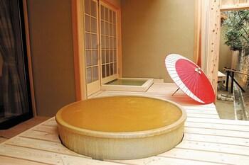 GINSUISO BEKKAN CHORAKU Terrace/Patio