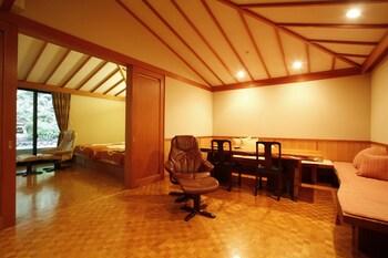 GINSUISO BEKKAN CHORAKU Living Area