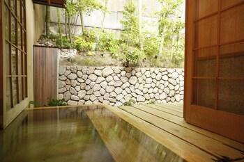 GINSUISO BEKKAN CHORAKU Outdoor Spa Tub