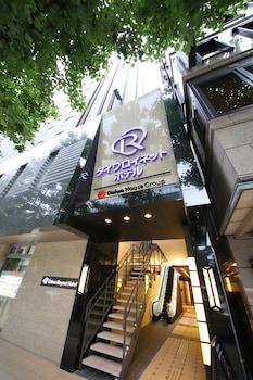 DAIWA ROYNET HOTEL OSAKA KITAHAMA Front of Property